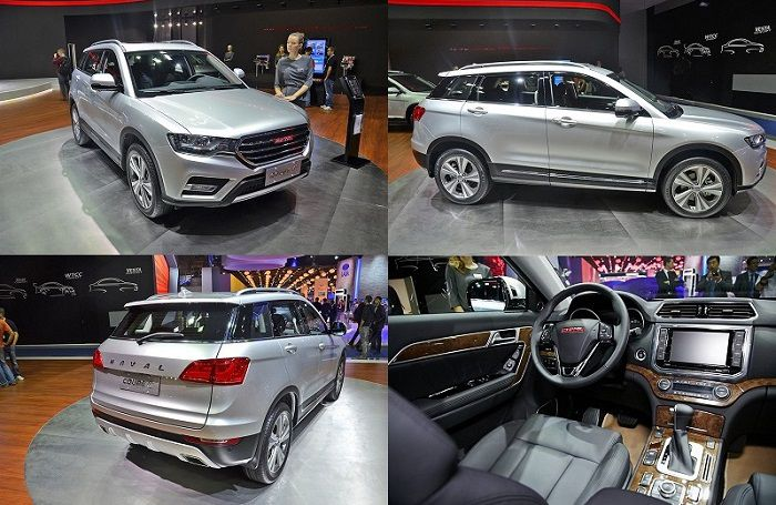 Haval Coupe C