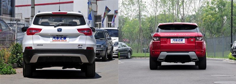 Сравнение Changan CS75 и Land Rover Evoque